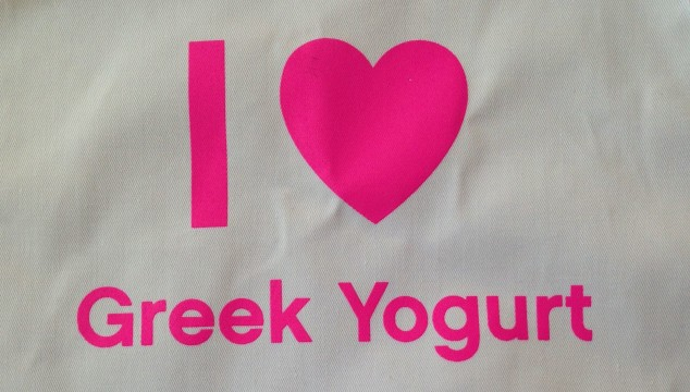 I LOVE GREEK YOGURT! {Giveaway Closed}